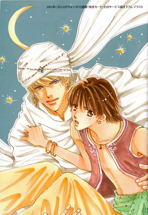 Ohya Kazumi kazumi ohya page 2 of 5 zerochan anime image board
