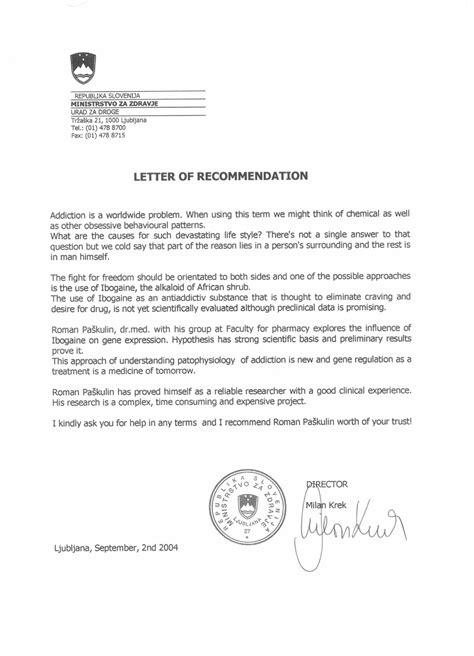 Moh Evaluation Letter Education Omi Zavod Za Antropolo蝣ko Medicino