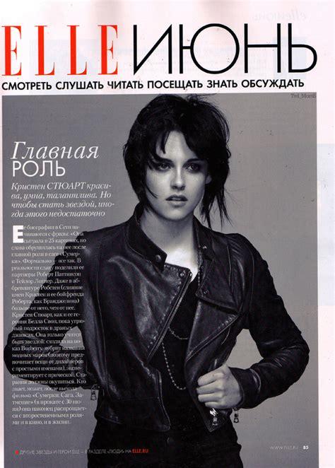 kristen stewart biography deutsch kristen in elle russia magazine scan translation
