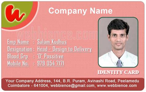 design of identity card templates id card coimbatore ph 97905 47171 employee id cards