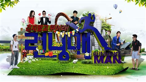 running man android wallpaper running man wallpaper wallpapersafari