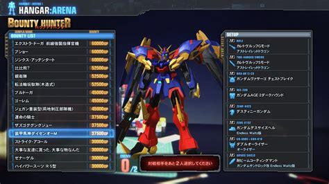Ps4 Gundam Breaker 3 Edition Reg 3 gundam breaker 3 para ps4 3djuegos