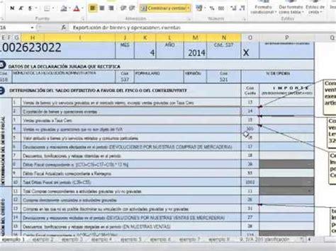 formulario 200 v3 y 400 v3 a partir de bolivia impuestos muestra del curso 200 400 v3 youtube