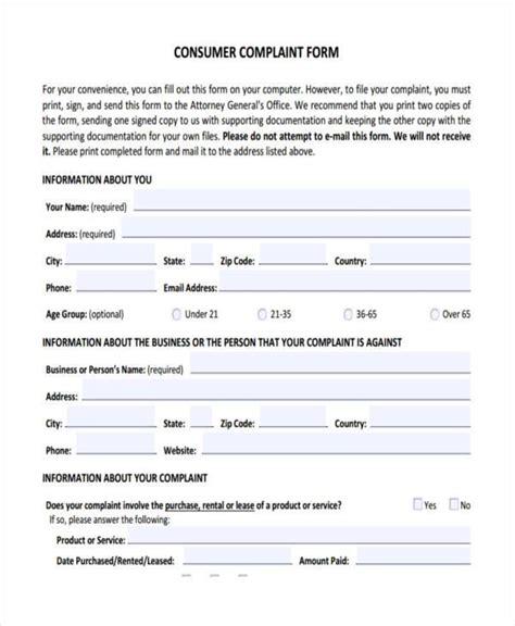 consumer complaint form 7 general complaint form sles free sle exle