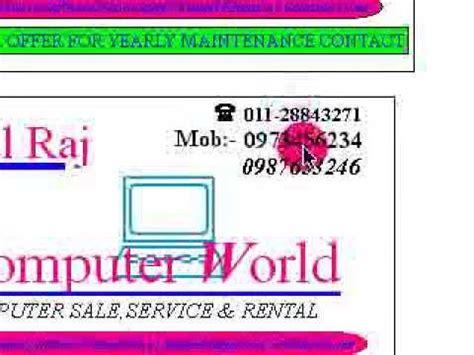 tutorial layout koran dengan pagemaker adobe pagemaker 7 0 visiting card tutorial from start to
