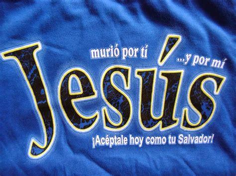 imágenes y frases bonitas cristianas imagenes cristianas con frases bonitas fondos de pantalla