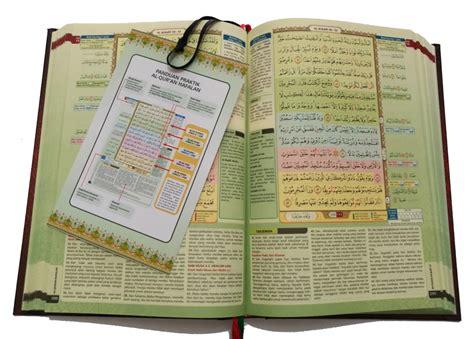 Al Qur An Hafalan Mudah Al Hufaz al quran hafalan al hufaz jual quran murah