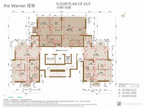 the warren condo floor plan the warren condo floor plan the warren floor plan marshall