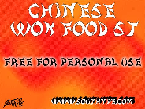 dafont food chinese wok food st font dafont com