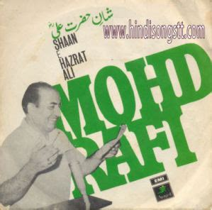 hazrat ali biography in hindi mohammed rafi rare 78 rpm biography rare photos vinyl