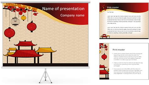 China Design Powerpoint Template Backgrounds Id China Ppt Template