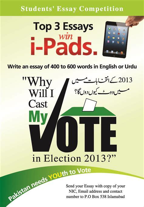General Election 2016 Essay by Essay General Election 2008 Pakistan Larepairinnyc Web Fc2