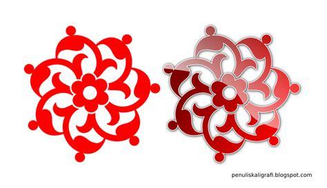 Ornamen Pembatas Kode Pembatas 14 penulis kaligrafi arab your description