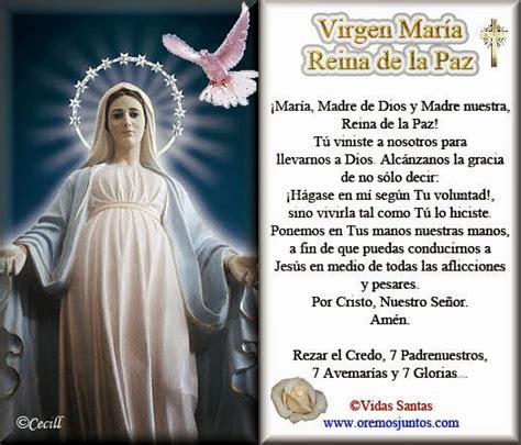 imagen virgen maria reina de la paz 174 virgen mar 237 a ruega por nosotros 174 virgen maria reina
