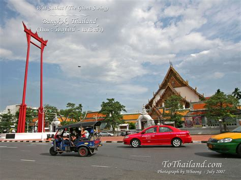 swing thailand tourthailand ม ถ นายน 2009