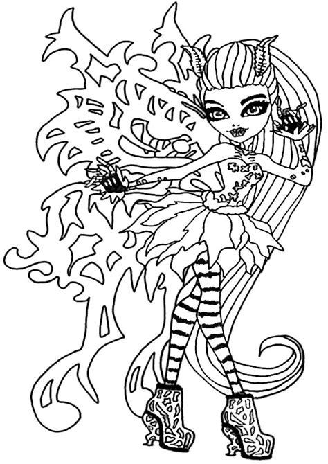 bonita femur 1 monster high