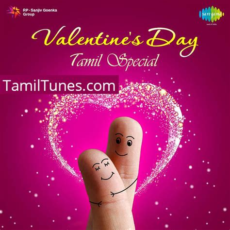 s day mp3 songs free s day 19 tamil songs tamiltunes