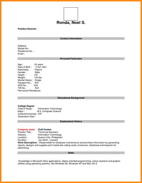 5 blank resume forms manager resume