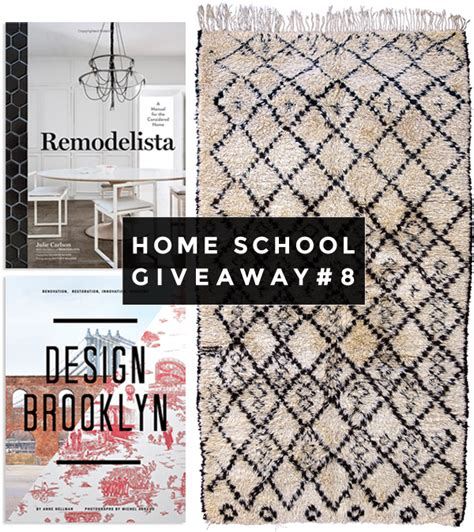 brooklyn home design blog brooklyn home design giveaway