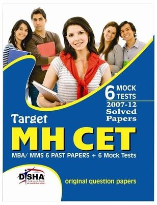 Best Book For Mh Cet Mba Preparation by Books For Cet 2018 2019 Studychacha