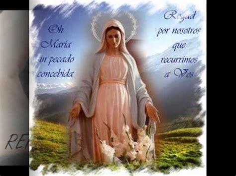 imagenes ocultas de satanas en la virgen la inmaculada concepcion de la virgen maria p jesus