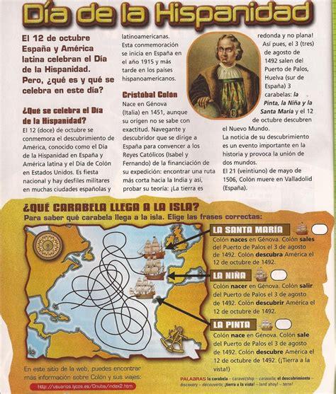 dia de cristobal colon m 225 s de 25 ideas incre 237 bles sobre d 237 a de la hispanidad en