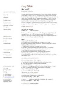 bar staff cv sample dining restaurant resume job