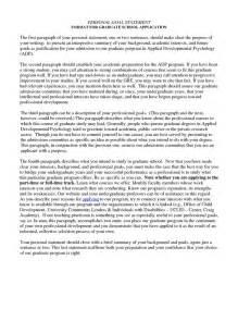 Exles Of Personal Essays For Graduate School by It блог страницы общие
