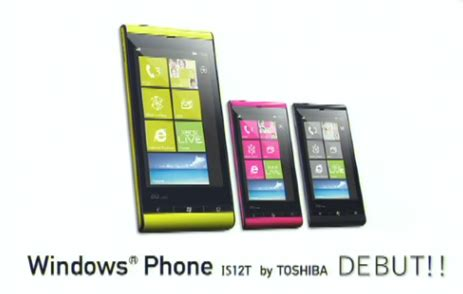 Hp Toshiba Windows Phone Is12t toshiba fujitsu reveal is12t with windows phone quot mango