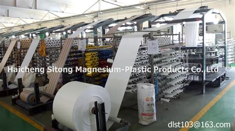 pp woven bag plastic feed sack 50kg with common printing