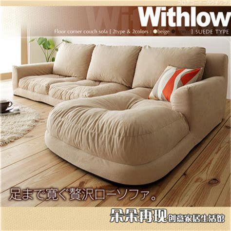 japanese fabric sofa combination living room sofa bed