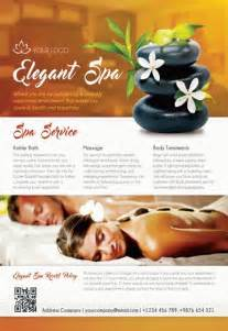 spa brochure templates free spa free psd tri fold psd brochure template by elegantflyer