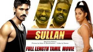 Tamil movie 2016 latest dhanush tamil movie 2016 new release full hd