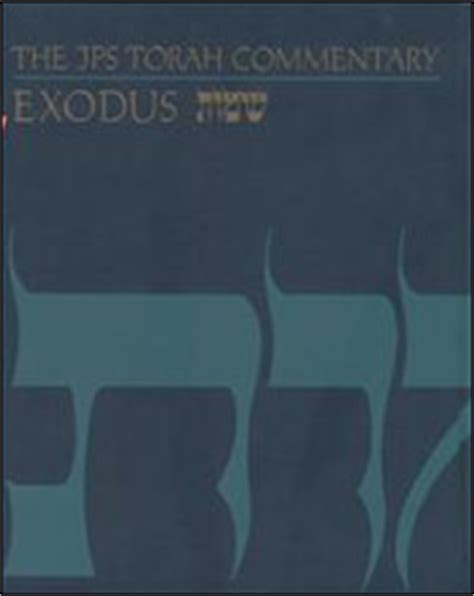the jps rashi discussion torah commentary jps study bible books study a perspective on exodus with a free