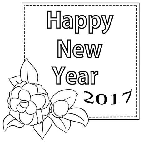 new year 2016 preschool worksheets www preschoolactivities us