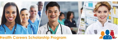 health plan of san joaquin phone number health plan of san joaquin health careers scholarship program health plan of san joaquin