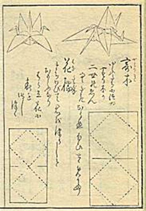 History Of Origami In Japan - the history of origami