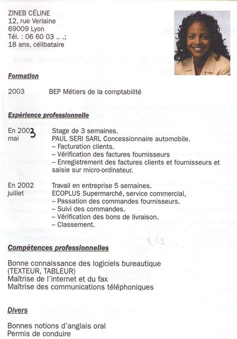Lettre De Stage En Entreprise Pour Un Collégien Modele Cv Collegien Gratuit Document