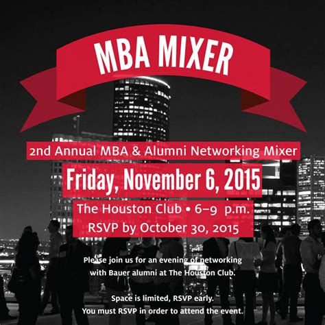 Mba Consulting Invite Only Networking Events by Project Showcase Office Of Communications Bauer
