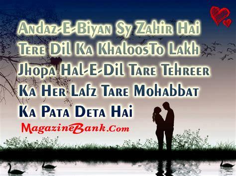 in quotes quotes in urdu quotesgram