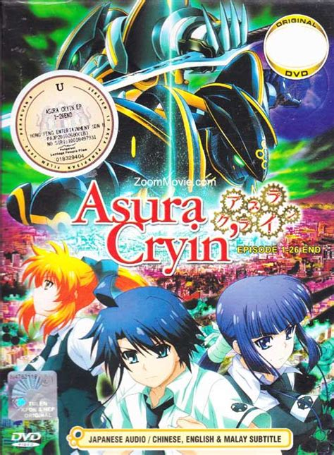 Dvd Ghost At School Dubbing Audio Bahasa Indonesia Tamat asura cryin complete tv series dvd japanese anime subtitled