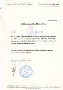 Bank Loan Cancellation Letter Sample Sample Letter To Bank Manager For Loan Repayment Cover
