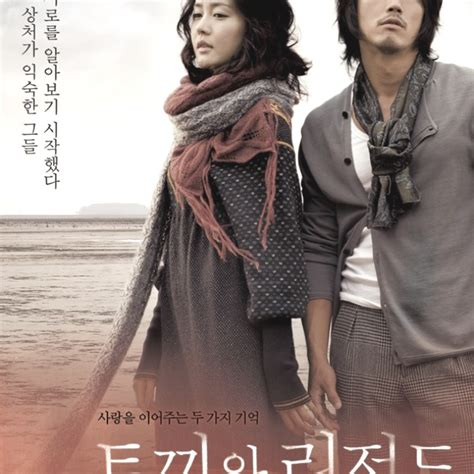 film drama korea maybe love maybe rabbit and lizard korean movie 2009 drama starring