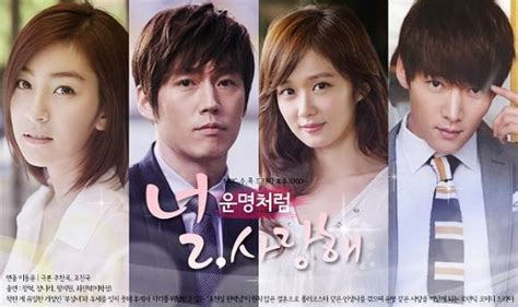 korean drama subtitles indonesia my love from another fated to love you dramakorea web id