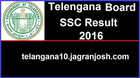 Manabadi Jntu Mba Results 2016 by Manabadi School 9 Ts Telangana 10th Xth Ssc