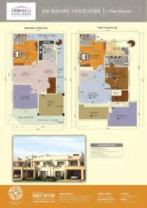 home layout floor plans of 125 and 200 sq yards bahria homes karachi