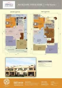 240 Yard Home Design floor plans of 125 and 200 sq yards bahria homes karachi