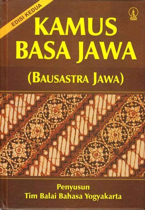 Bahasa Jawa aplikasi kamus bahasa jawa indonesia woles