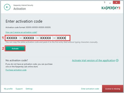 kaspersky key resetter 2015 how to activate a commercial version of kaspersky internet