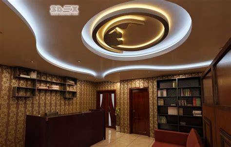 Latest 50 POP false ceiling designs for living room hall 2018